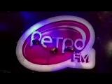 Легенды Ретро FM (2014)